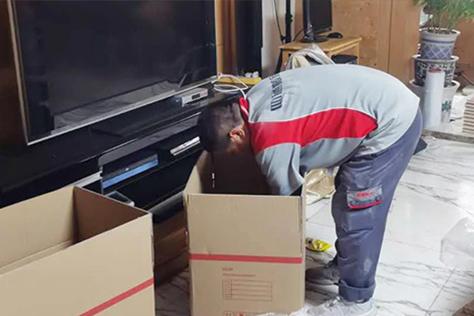 搬家公司 保洁服务