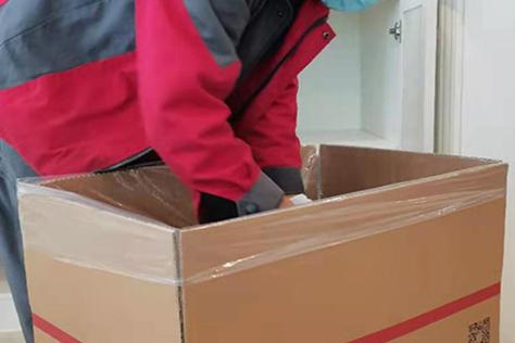 居民搬家 收费情况 包含服务