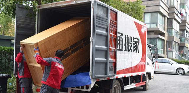 搬运床垫用什么车