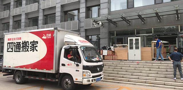 长沙搬家公司