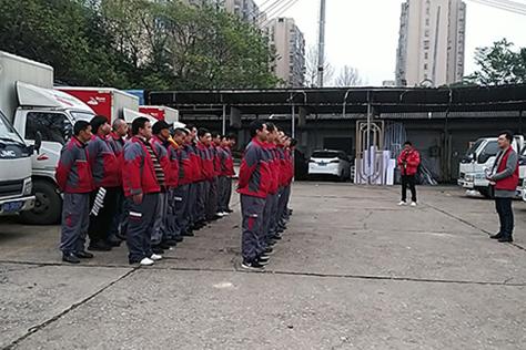 南京搬家公司哪个好
