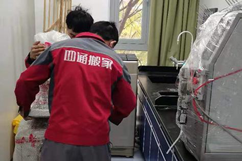 专业的南京搬家