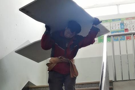 南京搬家公司 搬完家清点物品
