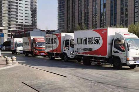 南京跨省搬家公司怎么选