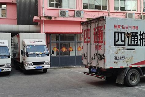 南京搬家公司电话