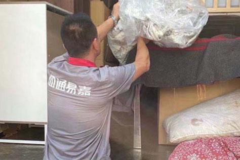 南京搬家公司搬家流程